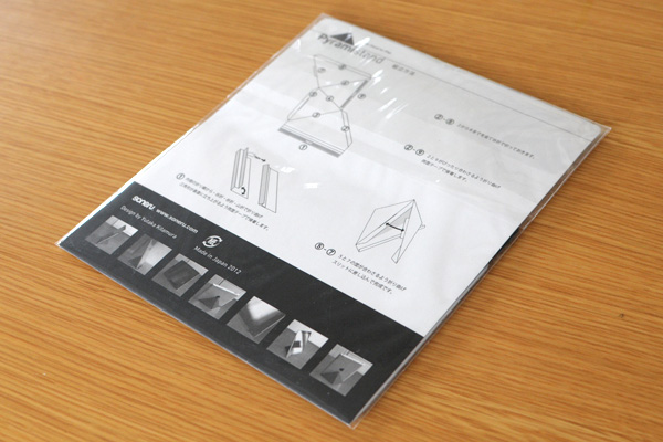 ipad-paperstand-06.jpg