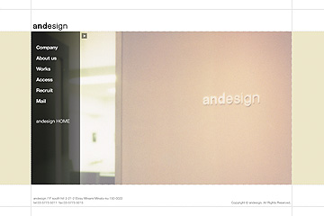 andesign2009.jpg
