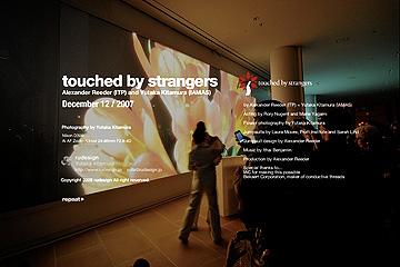 touchedbystrangers_slideshow.jpg.jpg
